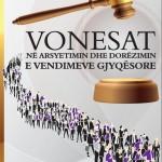 Vonesat ne Arsyetimin e Vendimeve Gjyqesore, ( botimet INFOCIP, 2014 )